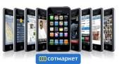 oyster internet: 100 gb mobilt bredbånd