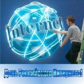 fastnet abonnement, Internetudbydere